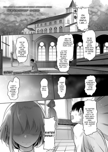[Haguhagu] Sister Anna no Kenshin (COMIC LO 2020-11) [English] [AudreyLi] [Digital] cover