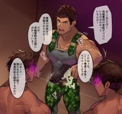 Kairaku Sennou ni Sokuochi saserareru Gachimuchi J-eitai...!