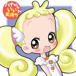 Hana-chan Ii Kimochi