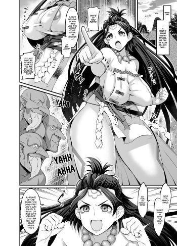 [Ankoman] Goblin vs Himiko (Fate/Grand Order) [English] [xinsu] cover