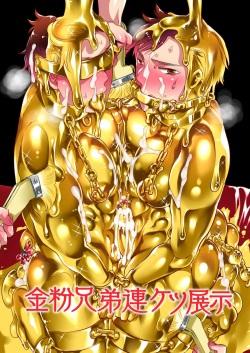 Kinpun Kyoudai Renketsu Tenji