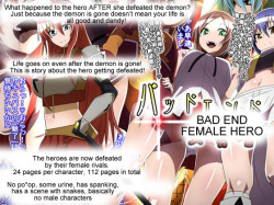 Bad end female hero