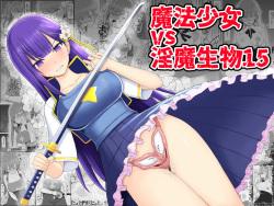 Mahou Shoujo VS Inma Seibutsu 15