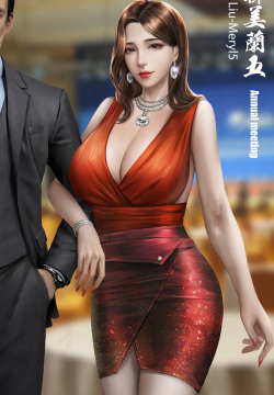Liu-Meryl5