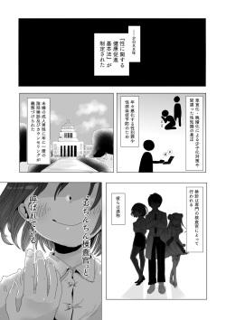 Ochinchin Kensakan no Nichijou