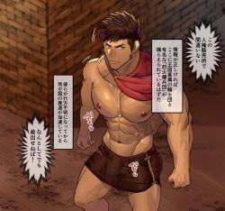 Gachimuchi Kishidan, Orc Shuudan ni Kanzen Haiboku Dorei Ochi...!