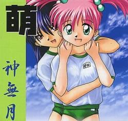 Moe -Kannazuki-