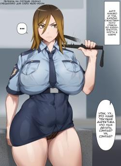Gyaru Police Makiko