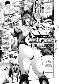 Rankou Majutsu! Hellcat | Slut of Hand! Hellcat