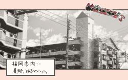 Tanezuke Haramaseru ~Tonari no Hitozuma-san no Nichijou~