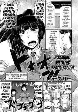 Meshibe to Oshibe to Tanetsuke to