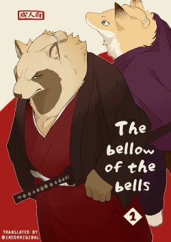 The Bellow Of The Bells - 1